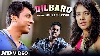 Dilbaro Latest Song | Sourabh Joshi | Pinky Poonawala | Feat. Prihan Randeva, Senali, Yunishi