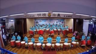 吳氏宗親總會泰伯紀念學校第二十五屆畢業典禮鼓樂團表演