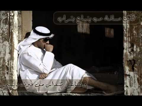 حل الوداع ولا تدور للأسباب .. من اجمل قصائد الفراق