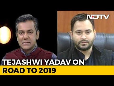 """No United PM Candidate Among Opposition, Not A Problem: Tejashwi Yadav To NDTV"
