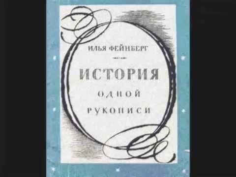 М.Ю.Лермонтов в блатном жаргоне