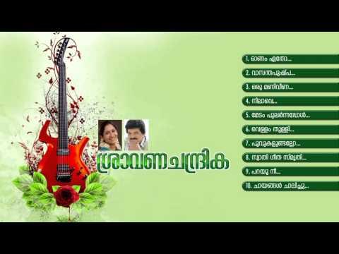 ശ്രാവണചന്ദ്രിക | SHRAVANA CHANDRIKA | Onam Festival Songs | M.G.Sreekumar