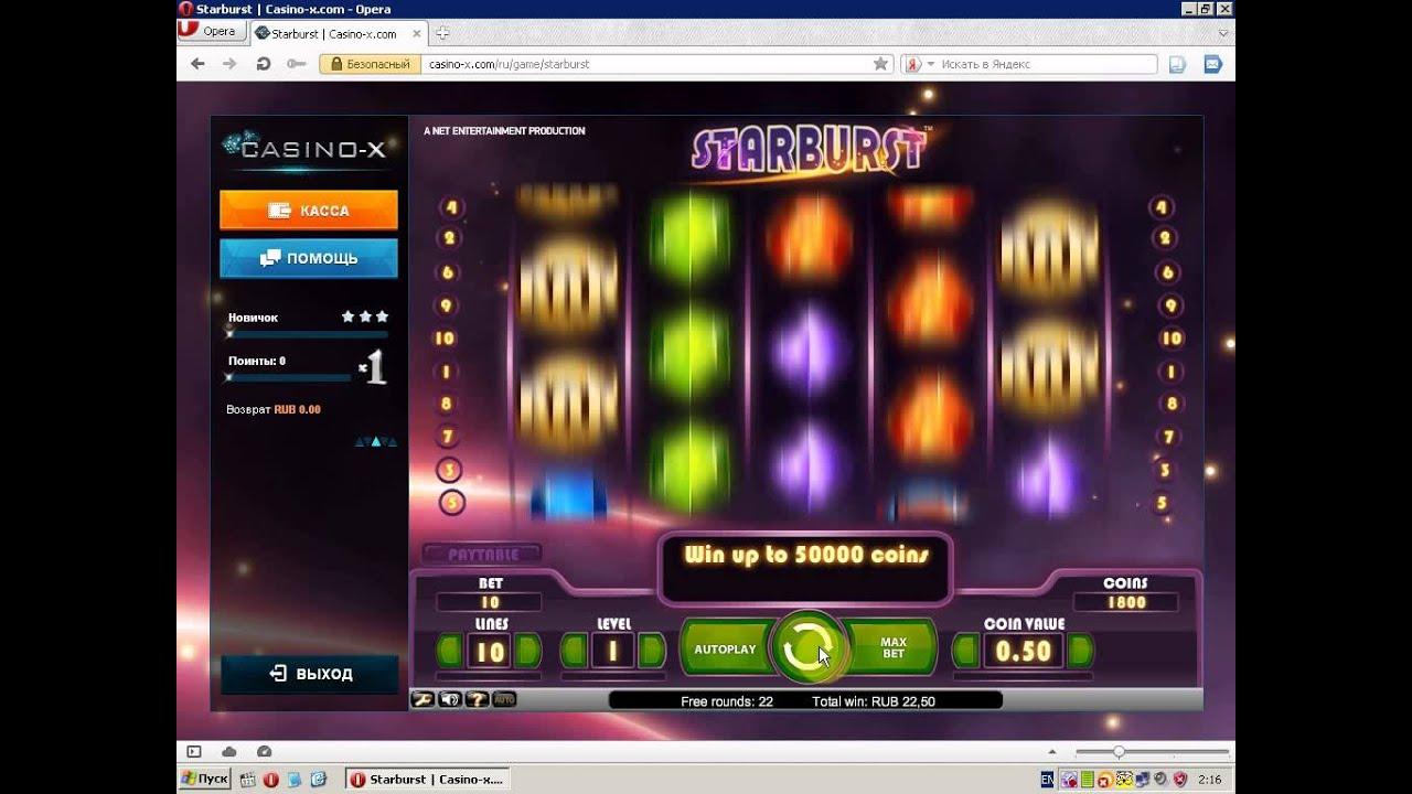 Игровые автоматы играть azino888 win екатеринбург игровые автоматы загрузить бесплатно