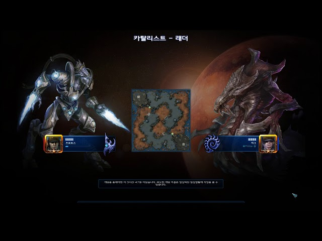 StarCraft II - Rogue [Z] Streaming on Twich Jul 9, 2018