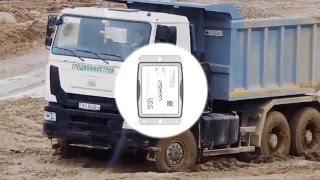Как сократить расходы и предотвратить сливы топлива?(Спутниковая система GPS/ГЛОНАСС мониторинга транспорта, техники, грузов - №1 для работы из любой точки Земли..., 2016-04-20T13:05:33.000Z)