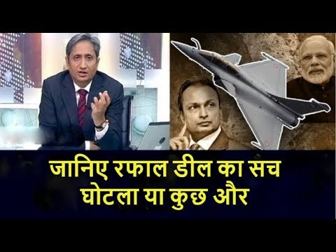 Rafale Deal controversy : Is it a SCAM ?