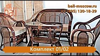 Комплект 01/02(, 2014-12-22T13:29:02.000Z)