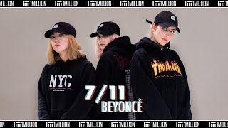 Beyonce - 7/11 (choreography by Mina Myoung) | Sunday Crew (dance cover)
