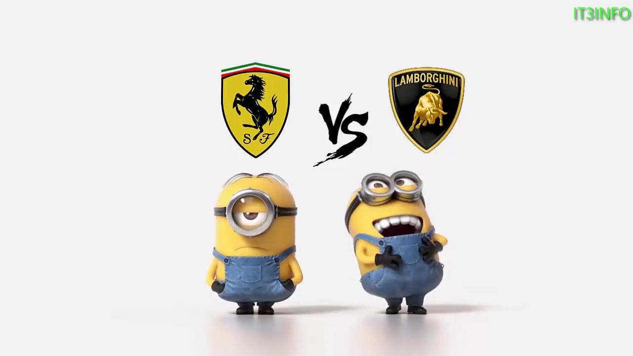 Ferrari Vs Lamborghini Minions Style Funny Youtube