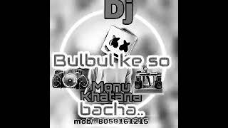 Bulbul ke so baccha 2// DJ Monu khatana full 💯vibrate// Rakesh Saini