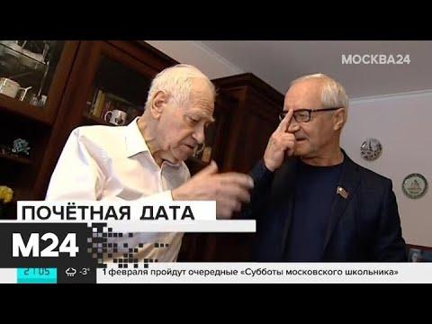 Ветерана ВОВ Жореса