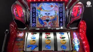 【ドリームクルーン500】展…