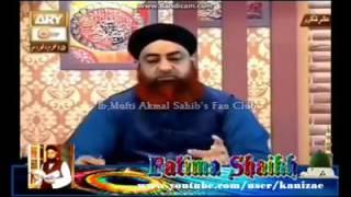 Zindagi mein hi Wirasat ki Taqseem ka Sharai Hukum??? by Mufti Akmal Madani Sahib