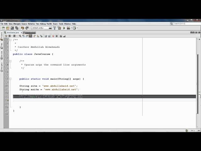 الدرس الخامس والسبعون : استخدام دالة مساواة النصوص