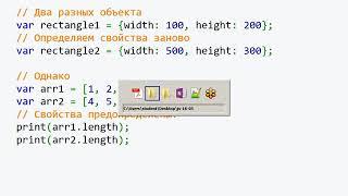 Специалист JavaScript Уровень 1 День 3