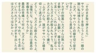 チャンネル登録お願いします(^ν^) ブログhttp://novelistalice.blogspot.jp/?m=1 ツイッター@novelistarice ラインhttp://line.me/ti/p/%40hhs7128z 編集 ・パワーポイント ...