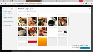 видео Вкладки jQuery на WordPress сайте без плагинов