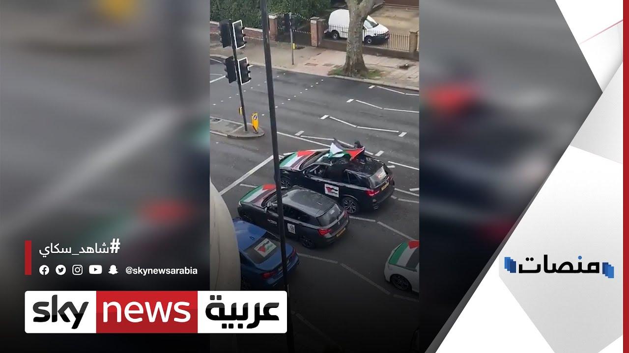 القبض على 4 أشخاص في لندن دعوا إلى قتل اليهود واغتصابهم | #منصات  - نشر قبل 3 ساعة