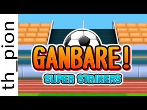 Ganbare! Super Strikers - Pion's Primal Perception