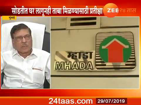 Mumbai | BJP Leader | Madhu Chavan On Mahda Housing Lottery Winner Waiting For Their Homes