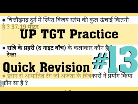 UP TGT Art Practice Quick Revision Part 13