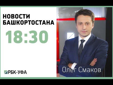 РБК онлайн. Смотреть Канал РБК (Россия): прямая трансляция ТВ