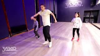 Хип хоп уроки танцев для детей / школа танцев Завод