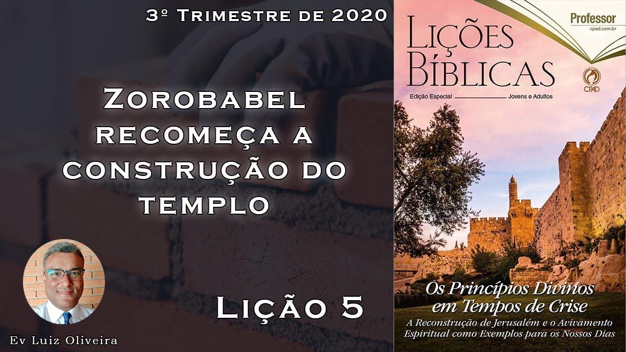 3Trim2020 - Lição 5 - Zorobabel recomeça a construção do Templo - Ev Luiz Oliveira - CPAD - EBD