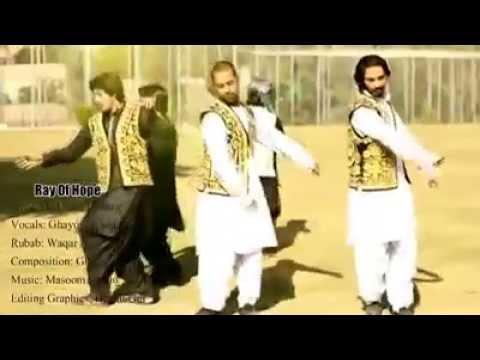 Pashto attan song 2014 Da umeed ranra (ray of hope) by Ghayoor ...