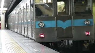 名古屋市営地下鉄鶴舞線3000形 3120H 上小田井行き 伏見駅発車