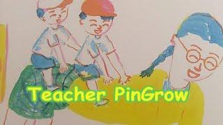 聽故事學中文, 老師變變變 - English/Chinese Learning