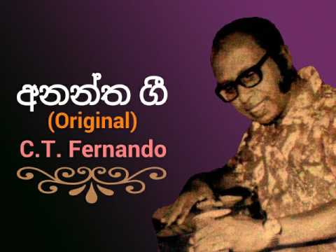 C.T.Fernando song chords,C.T.Fernando songs,Anantha Gee song chords, අනන්ත ගී  chords,