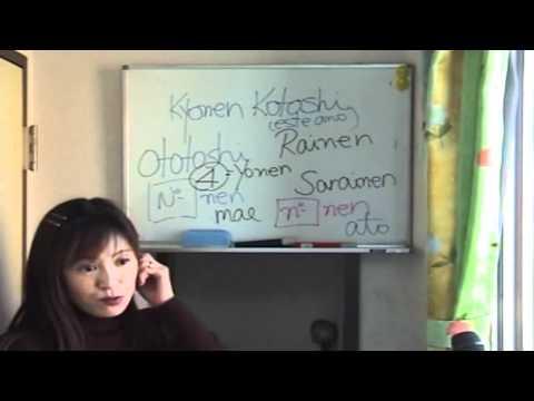CURSO DE JAPONES PARA BRASILEIROS AULA 10 de YouTube · Duração:  13 minutos 59 segundos
