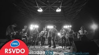 เหงา : LEGO PROJECT | Official MV