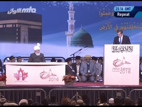 Concluding Session of Jalsa Salana Canada 2016 with Khalifa