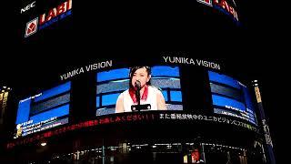 2017年8月16日(水)にリリースされた倉木麻衣の「Mai Kuraki Live Proj...