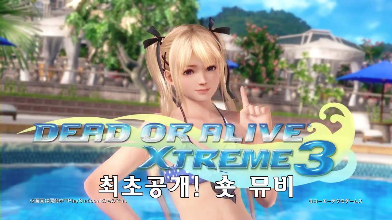 데드 오어 얼라이브 익스트림 3 (Dead or Alive Xtreme 3) - 마리 로즈