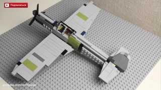 Lego WWII Messerschmitt Bf 109 Instructions