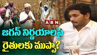 Gambar cover Central Govt Upset with AP CM YS Jagan Decisions | Weekend Comment by RK
