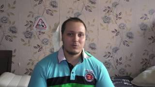 видео Айфон с