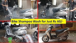 How to clean your bike | Bike Wash | Budget Bike Wash | Bike wash with shampoo 🔥🔥🔥🔥