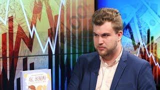 """#RZECZOBIZNESIE: Wiktor Czepczyński - """"ABC Ekonomii"""" - nowa książka dla dzieci"""