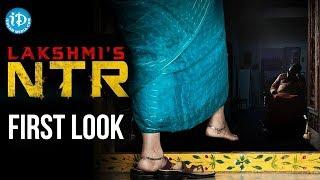 RGV's NTR and Lakshmi Parvathi Biopic ''Lakshmi's NTR'' Movie First Look