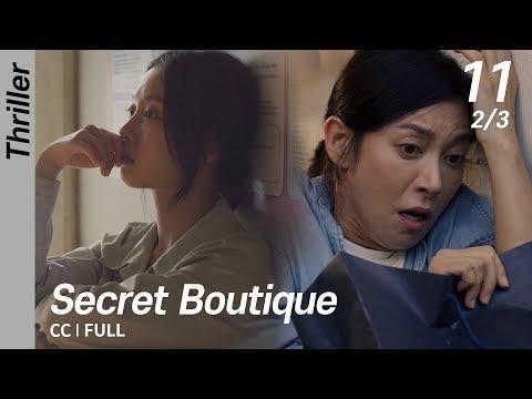 [CC/FULL] Secret Boutique EP11 (2/3)   시크릿부티크