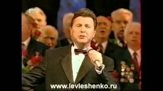 Лев Лещенко - День Победы(Больше видео и песен Льва Лещенко на сайте http://www.levleshenko.ru/, 2013-04-07T16:09:30.000Z)