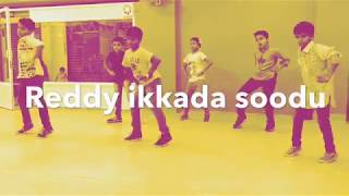 Reddy ikkada soodu ,, dance cover ,, by Saikumar dance floor ,,Junior NTR // song