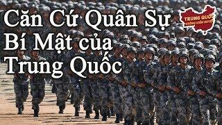 Căn Cứ Quân Sự Bí Mật Mới Gần Afghanistan của Trung Quốc | Trung Quốc Không Kiểm Duyệt