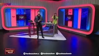 Dilan Hunar - Koch (Kurdmax Tv)