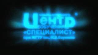 Учебному центру www.specialist.ru 20 лет!
