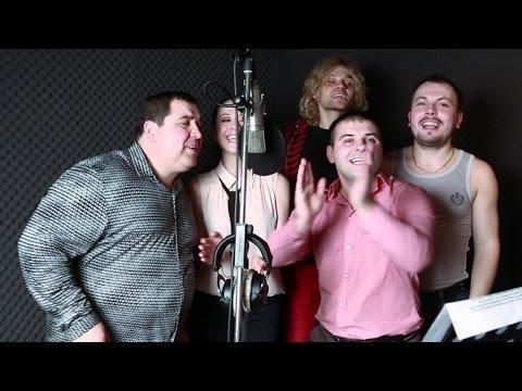 Запись новогодних песен. Народный Махор